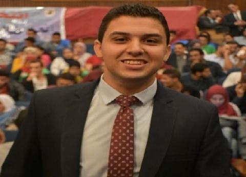 رئيس «اتحاد القاهرة»: إنشاء «صندوق شكاوى» لطلاب الجامعة بهدف حل المشاكل فى أسرع وقت