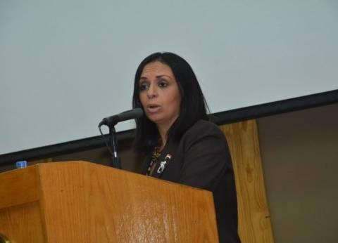 مايا مرسي تشارك في ندوة بجامعة المنصورة حول العنف ضد المرأة