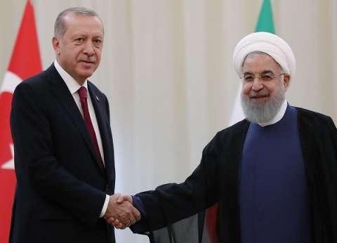 تركيا وإيران ضد الأمريكان.. العقوبات تدفع الجارتين للتحالف ضد «ترامب»
