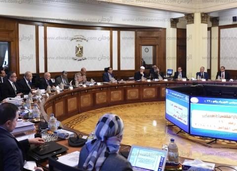 مجلس الوزراء يوافق على انضمام مصر للبروتوكول المعدل لاتفاق مراكش