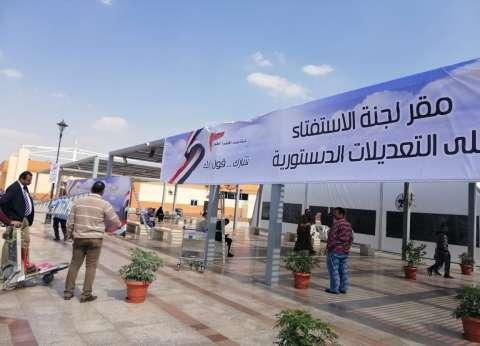 قوات الجيش والشرطة تجهز لجان الاستفتاء على التعديلات الدستورية بالفيوم