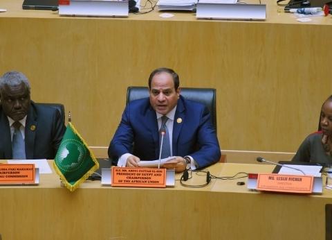 بالصور| تفاصيل اليوم الثاني من القمة الإفريقية برئاسة السيسي