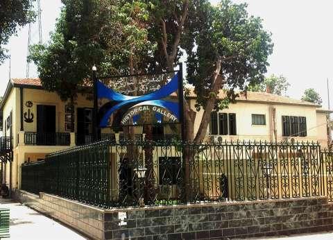 """29 ديسمبر.. افتتاح معرض """"قناة السويس"""" بمتحف الفن الإسلامي"""
