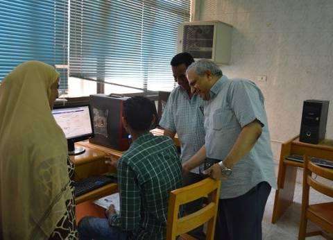 جامعة الفيوم: 111 طالبا يسجلون رغباتهم بمعامل التنسيق بالجامعة