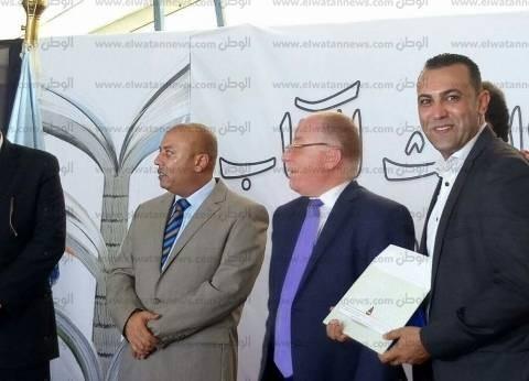 وزير الثقافة يشهد ختام فاعليات معرض الكتاب الثالث بالمنوفية