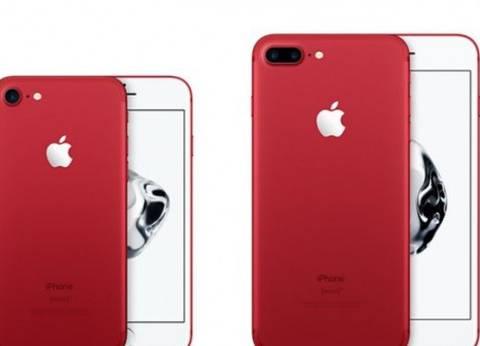 """بالفيديو  """"آبل"""" تصدر هاتف آيفون 7 """"أحمر اللون"""""""