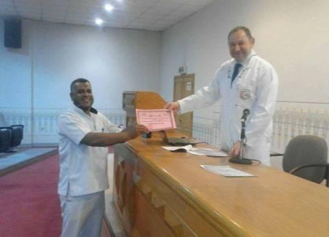 مدير مستشفى الأقصر الدولي يكرم الأطباء والعاملين المتميزين