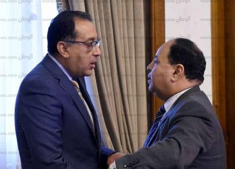 معيط باجتماع مجلس الوزراء: ننتظر صرف صندوق النقد ملياري دولار لمصر