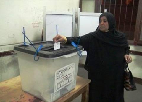 نسبة التصويت في الانتخابات البرلمانية بالشرقية 30%