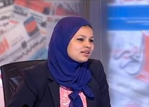 """سميرة إبراهيم عن """"مؤتمر الشباب"""": فوجئت بدعوتي.. والبداية جيّدة"""
