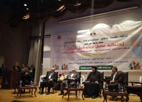 احتفالية مشتركة لجامعة عين شمس والمركز الثقافي القبطي