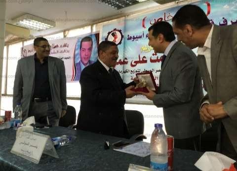 محافظ أسيوط يشهد حفل تكريم نائب رئيس شركة مصر الوسطى للكهرباء