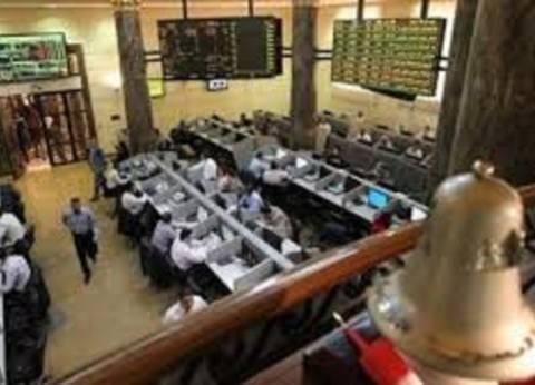 خبير بأسواق المال: مؤشر البورصة المصرية يحقق قفزة تاريخية لأول مرة