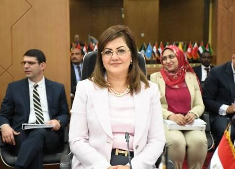 """""""التخطيط"""" تستعرض تجارب الإصلاح بـ""""العربية للتنمية الإدارية"""""""