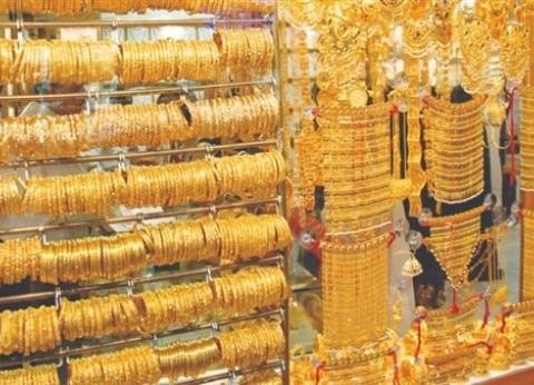 عضو شعبة الذهب: التجار يتعاملون مع ارتفاع أسعار الذهب بتخفيف أوزانه