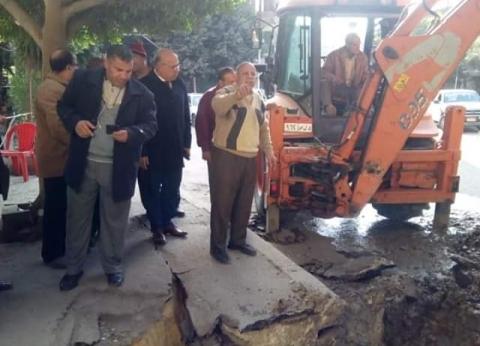 نائب محافظ القاهرة: إصلاح كسر خط مياه تسبب في هبوط أرضي بالوايلي