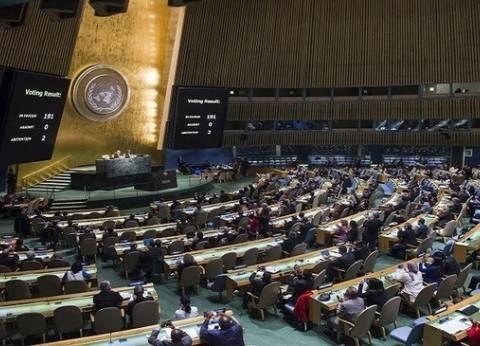 انتخاب السودان نائبا لرئيس الجمعية العامة للأمم المتحدة