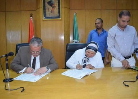 توقيع 37 عقدا كدفعة ثانية لتقنين أوضاع أراضي أملاك الدولة في المنيا