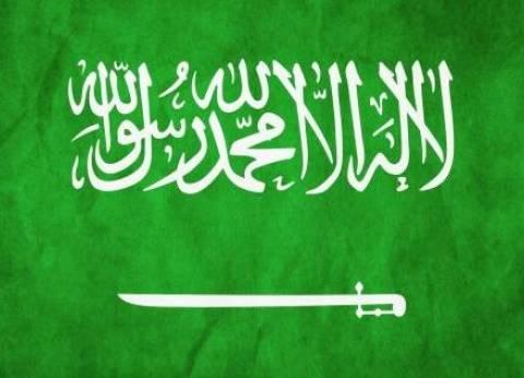 عاجل| متظاهرون يقتحمون مقر القنصلية السعودية في إيران