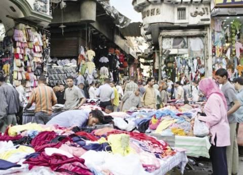 الملابس المستعملة فى «الوكالة والعتبة والترجمان».. كسوة الفقراء لـ«الأغنياء فقط»