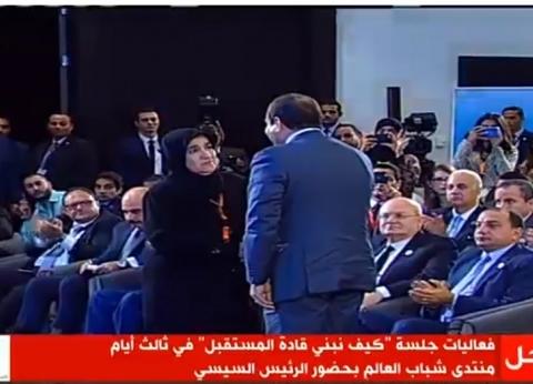 السيسي يعتذر لأسرة الشاب عبد الوهاب.. ويعد بتخليد اسمه