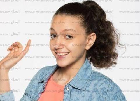 """زينب متسابقة """"ذا فويس كيدز"""": """"بحب تامر حسني.. وأصالة مثلي الأعلى"""""""