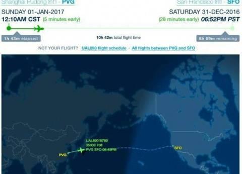 طائرة ركاب تقلع في 2017 وتصل وجهتها في 2016