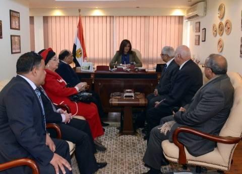 وزيرة الهجرة: اتحادات الجاليات المصرية هي حائط الصد الأول للدفاع عن مصر بالخارج