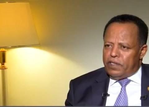 السفير الإثيوبي بالقاهرة: زيارة ديسالين كانت لإزالة عدم التفاهم