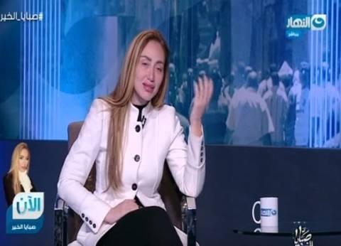 """حيثيات براءة """"ريهام سعيد"""": لم تثبت علاقتها بواقعة خطف الأطفال"""