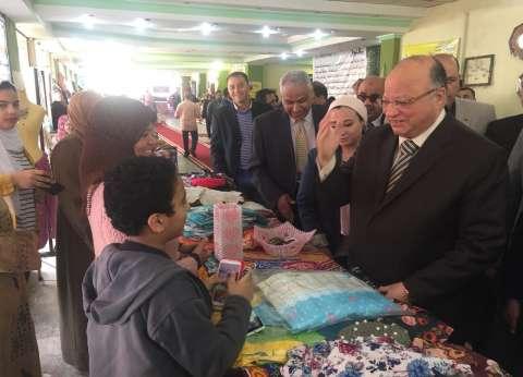 بالصور| محافظ القاهرة يفتتح معرض الأسر المنتجة في السلام