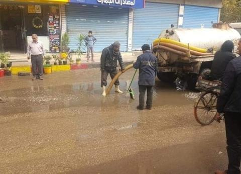 أمطار خفيفة وإغلاق بوغاز البرلس في كفر الشيخ