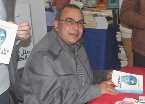 وفاة الروائي الكبير أحمد خالد توفيق