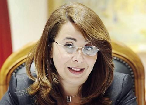 39 إدارة فى «التضامن» يتولاها «قائمون»  ووزيرة «الهجرة» تطيح بـ«دستة قيادات»