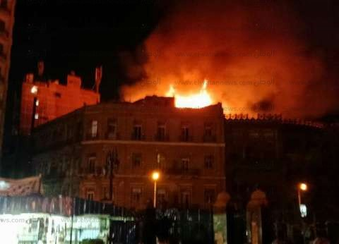 بالصور| حريق هائل في أحد الفنادق بمنطقة رمسيس