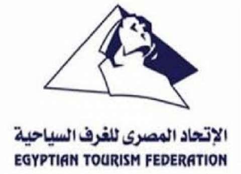 """""""السياحة"""": ملتزمون بتنفيذ حكم وقف إجراء انتخابات الغرف"""