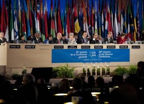 عاجل| انطلاق جولة المصير في انتخابات الـ«يونسكو»