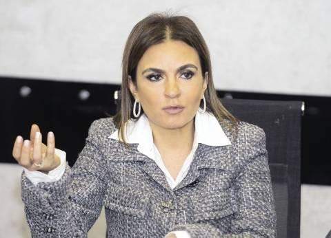"""""""البنك الأوروبي"""" يختار سحر نصر نائبة لرئيس مجلس محافظيها"""