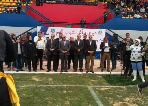 محافظ بورسعيد يفتتح دوري مراكز الشباب للصم