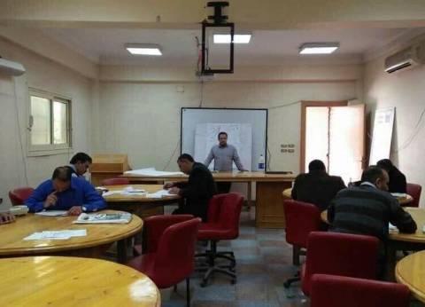 ختام دورة تدريبية للعاملين في إدارات التفتيش المالي بالمنيا