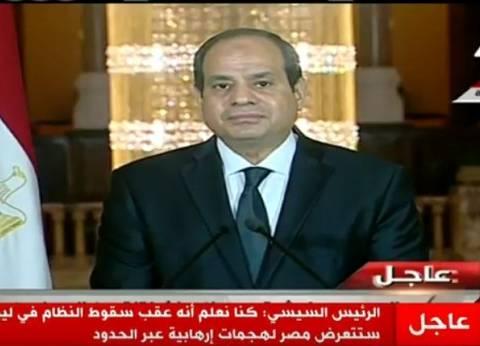 السيسي: الدول التي تساند الإرهاب يجب أن تعاقب.. ولا مصالحة معهم