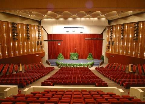 10 معلومات عن قاعة المؤتمر الوطني الرابع للشباب في مكتبة الإسكندرية