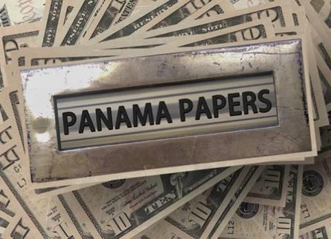 """النيابة العامة البنمية: إيقاف التحقيقات في قضية """"أوراق بنما"""""""