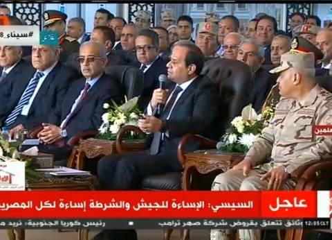 """السيسي لأهالي مطروح: """"وعدتوني تبقوا حراس على الحدود.. وبفكركم بوعدكم"""""""
