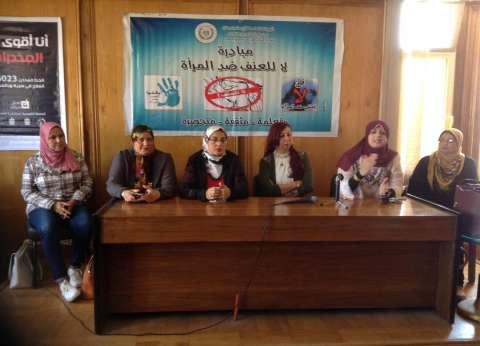 """مجمع إعلام بورسعيد ينظم ندوة """"التنمية المستدامة وتمكين المرأة"""""""