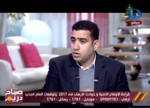 """سامي عبدالراضي: """"ما شوفناش إرهابي بيتحدف بالطوب إلا في مصر"""""""