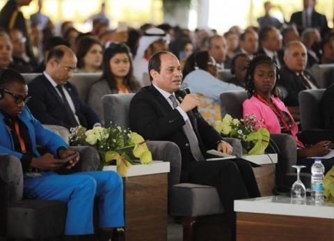 «السيسى» فى الجلسة الافتتاحية للملتقى: مؤتمرات الشباب منصة رائعة للتواصل.. وستُعقد دورياً كل 3 أشهر