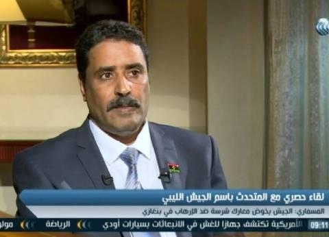 «المسماري»: رحبنا بكلمة السيسي في الأمم المتحدة حول الأزمة الليبية