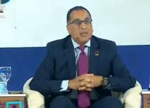 رئيس الوزراء: وجه آخر للسكة الحديد في مصر نهاية 2019