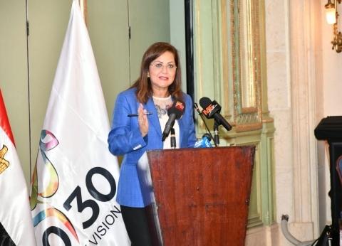 """""""السعيد"""" لممثلي المجتمع الدولي: مصر في مسار واعد لتحقيق أهداف التنمية"""